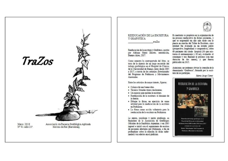 «Reeducación de la Escritura» enlaRevistaTrazos